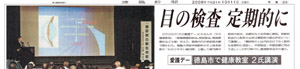 2009_thumbnail